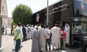 Abu Dhabi's mobile labour court