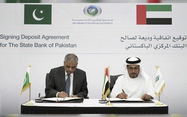 Pakistan, UAE sign pact to thwart money laundering