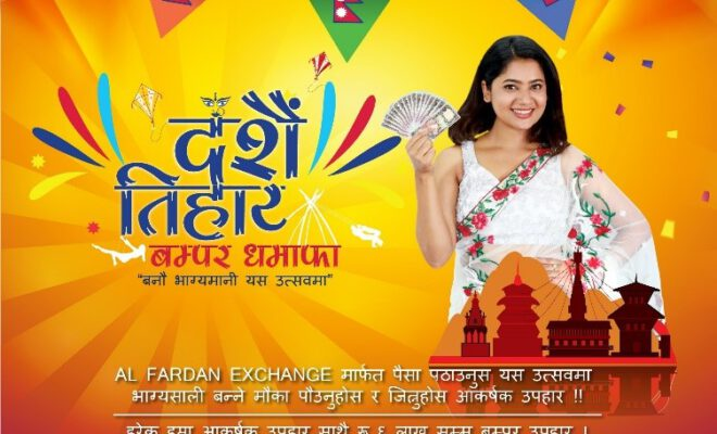 "City Express, Al Fardan Exchange Launch ""Dashain Tihar Bumper Dhamaka"""