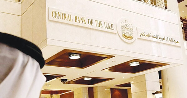 central bank of uae contact number,