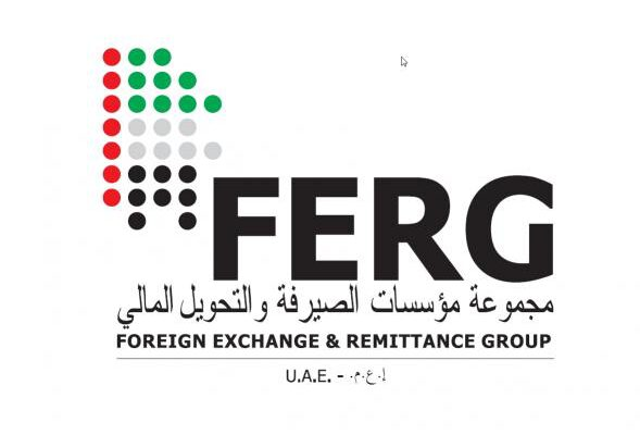 FERG, FERG UAE, FERG Latest Reports, FERG Members, FERG Listed Money Exchanges, FERG Listed Banking Institutions,