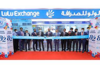 LuLu Exchange Opens Its 82nd Branch in UAE at Al Ain