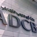 ADCB Bank Egypt