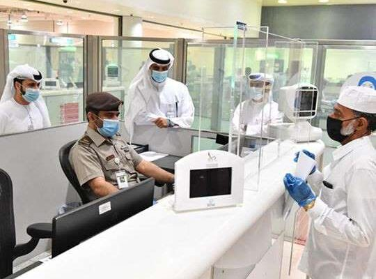 UAE Visa Fines