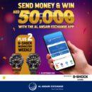 Win AED 50,000 with Al Ansari Exchange!