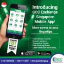 GCC Exchange Unveils its Mobile App for its Singapore Customers