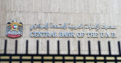 central bank of uae news
