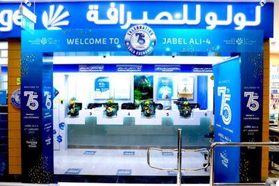 LuLu Exchange opens its 75th branch in UAE