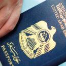 Emirati citizenship, UAE announces citizenship, UAE citizenship requirements, UAE citizenship documents, UAE citizenship criteria, UAE citizenship Categories,