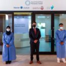 Covid-19 vaccination center in Masdar City, Abu Dhabi.