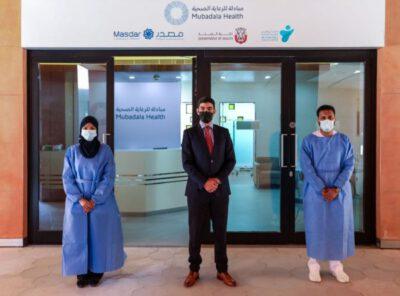 Covid-19 vaccination center in Masdar City, Abu Dhabi.