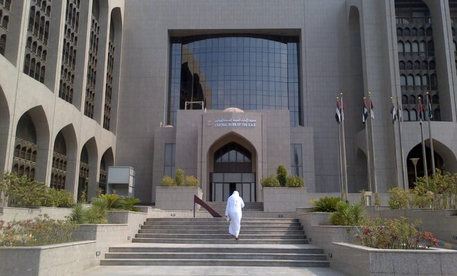 UAE Central Bank imposes $4.7mln in fines on 6 Exchange Houses