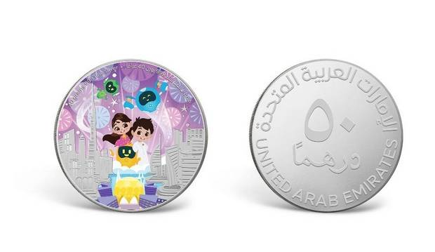 Expo 2020 Dubai UAE Central Bank Issues Commemorative Coin