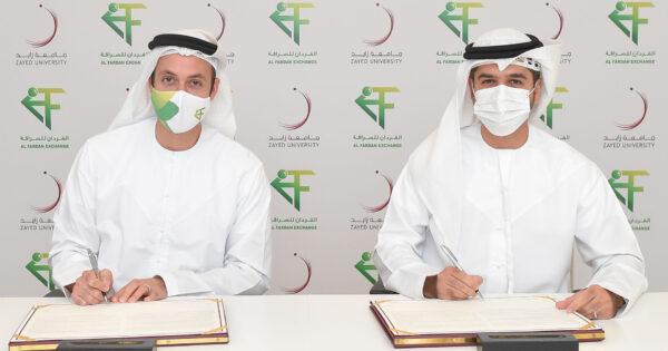 Zayed University has partnered with Al Fardan Exchange to train 100 Emirati