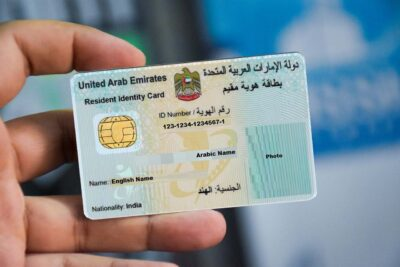 Gitex 2021: Your Face will replace your Emirates ID Card Soon